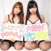 【動画】PCMAXで出会い系完全攻略! 体験談動画を参考に!